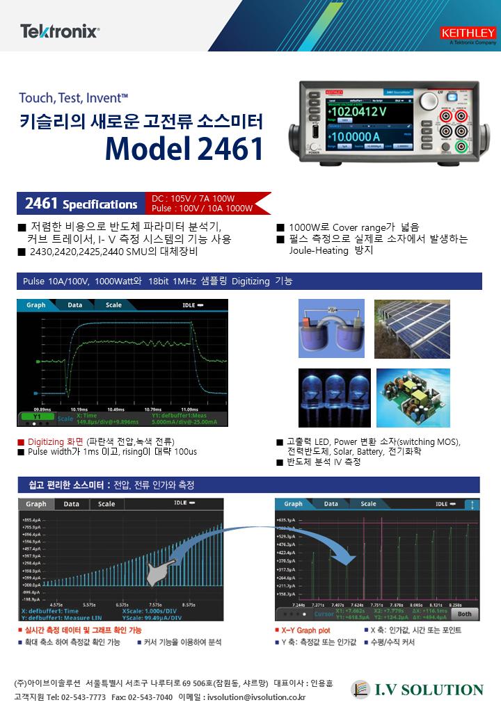 20160212_2461 신제품 출시.png